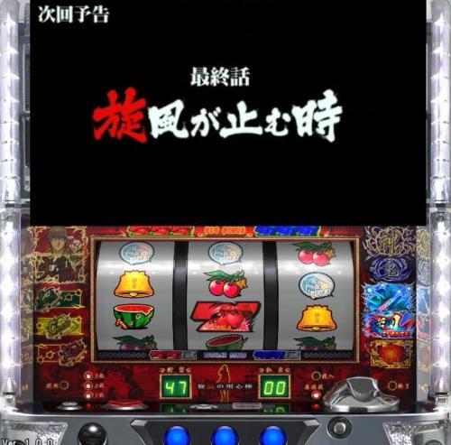 20111207174351.jpg