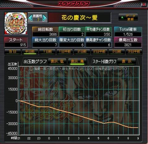 20111215_002.jpg