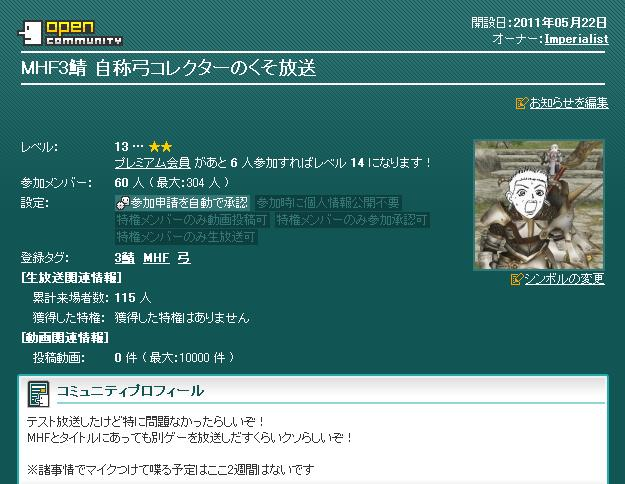 20110524001.jpg