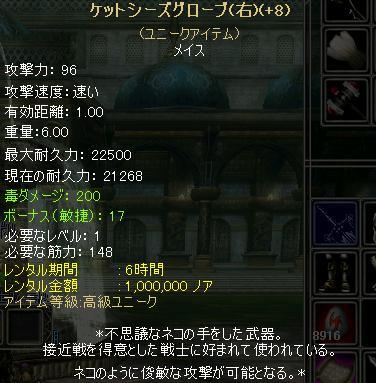 20110701018.jpg