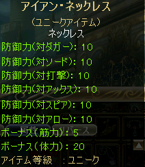 20110701019.png