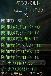 20110701021.png