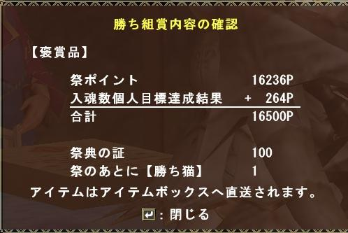 20110817003.jpg