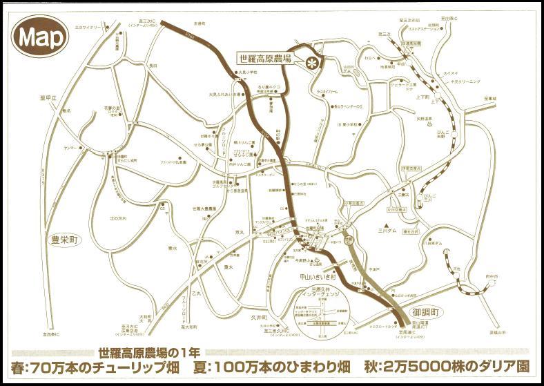 世羅高原農場Map