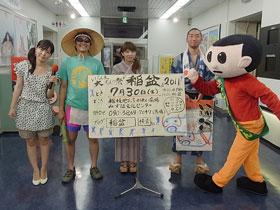 NHKおうみ610