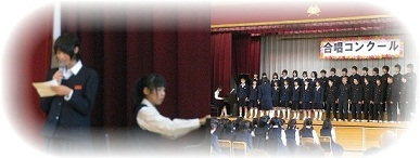 _20101023合唱コン「聞こえる」