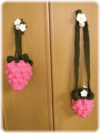 _編み苺、長さ比較