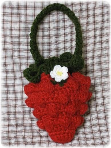 編み苺大持ち手つき