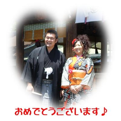 20100605-014.jpg
