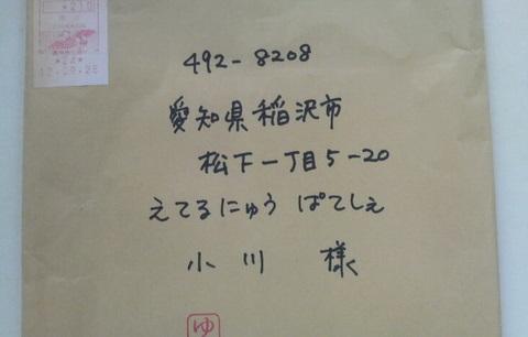 2012092711240000.jpg