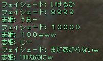 100.00%??