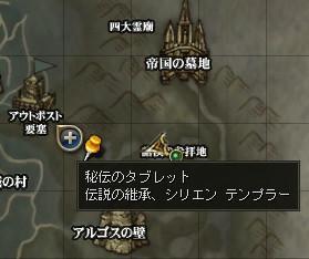 アルゴスの地図