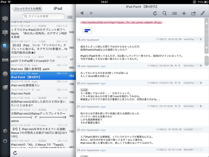 IMG_0008_R.jpg