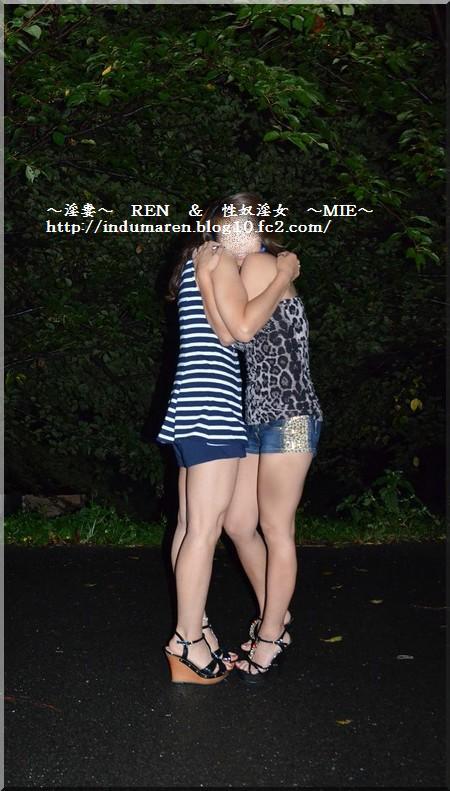 REN&MIE2