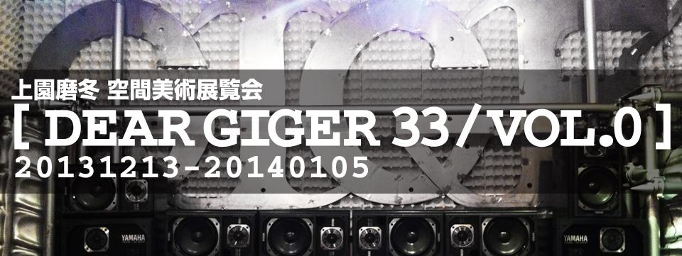 giger_ttl_compressed.jpg