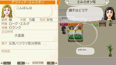 NALULU_SS_0016_20110712041500.jpeg
