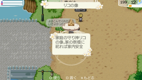 NALULU_SS_0053_20110619104311.jpeg