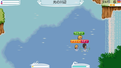NALULU_SS_0061_20110623170534.jpeg