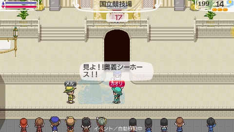 NALULU_SS_0082_20110619104811.jpeg