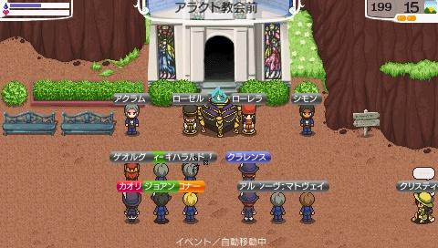 NALULU_SS_0086_20110619104810.jpeg