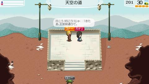 NALULU_SS_0141_20110911042340.jpeg