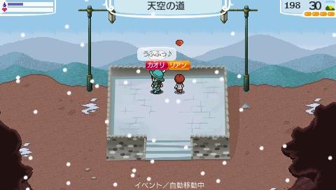 NALULU_SS_0151_20110718220633.jpeg