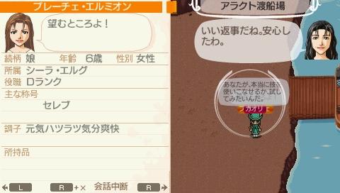 NALULU_SS_0183_20110709083315.jpeg