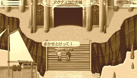 kaisou00.jpg