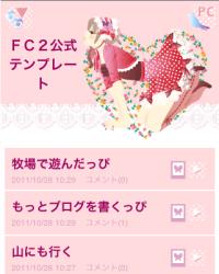 flower_heart.png