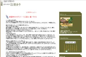 kanonji1.png