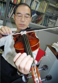 大崎茂芳教授とバイオリン