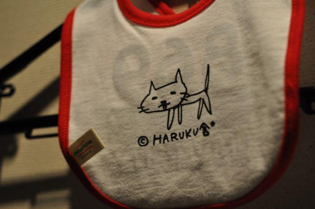 haruku02.jpg