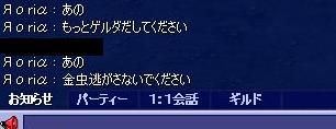 screenshot0401.jpg