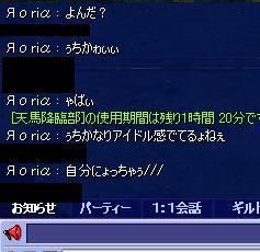 screenshot0402.jpg