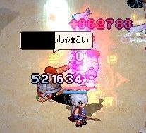 screenshot0554.jpg