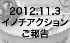 houkoku_ban.jpg