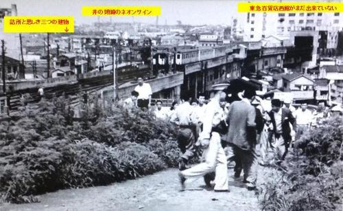 500 1952年 銀座線資材置き場