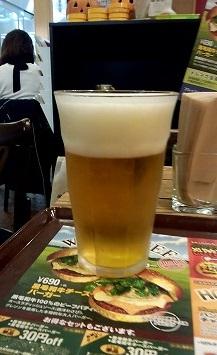 ビールG(フレッシュネスバーガー)