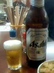 大瓶(410円)なかの