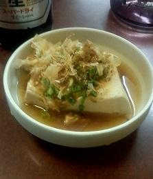 湯豆腐(160円)なかの