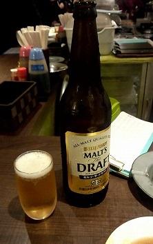 七津屋大瓶201410