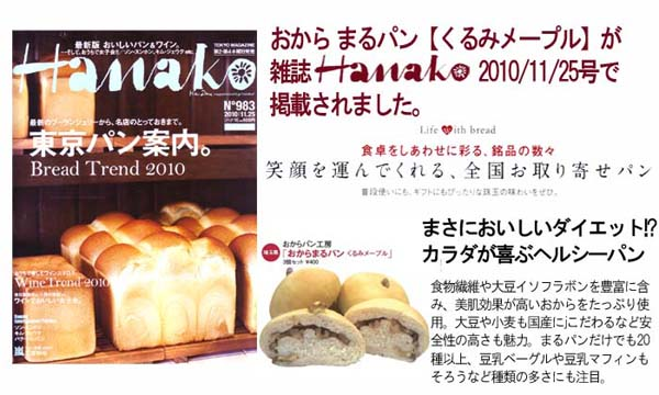Hanak1.jpg