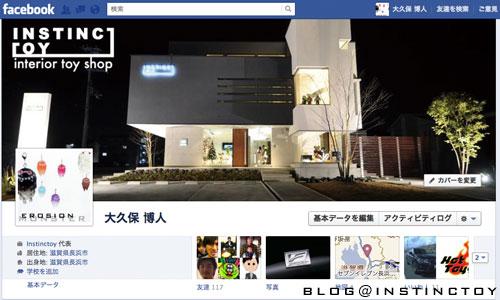 blogtop-facebook-blog.jpg