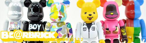 bnr-bear-series22-rerece.jpg