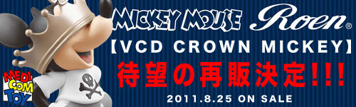 vcd-roen-crown-mk-new-1.jpg