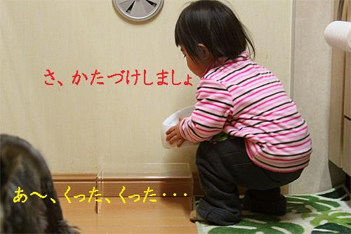 01_23_12_3.jpg