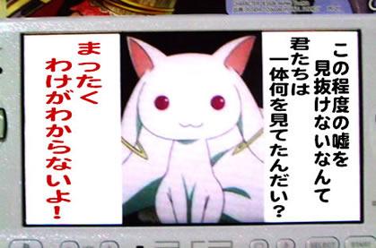 blog20110421d.jpg