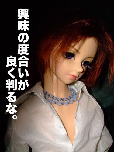 blog20110423i.jpg