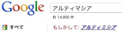 blog20110524h.jpg