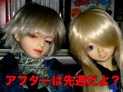 blog20110527d.jpg